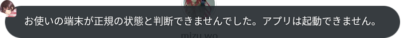 f:id:womizu:20161121191613p:plain
