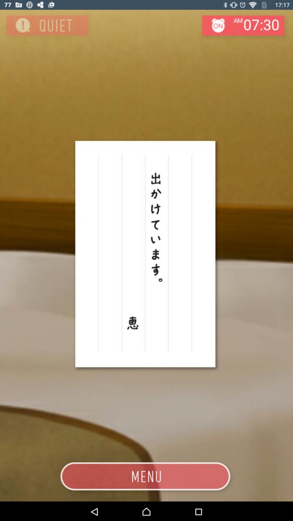 f:id:womizu:20161209192735p:plain