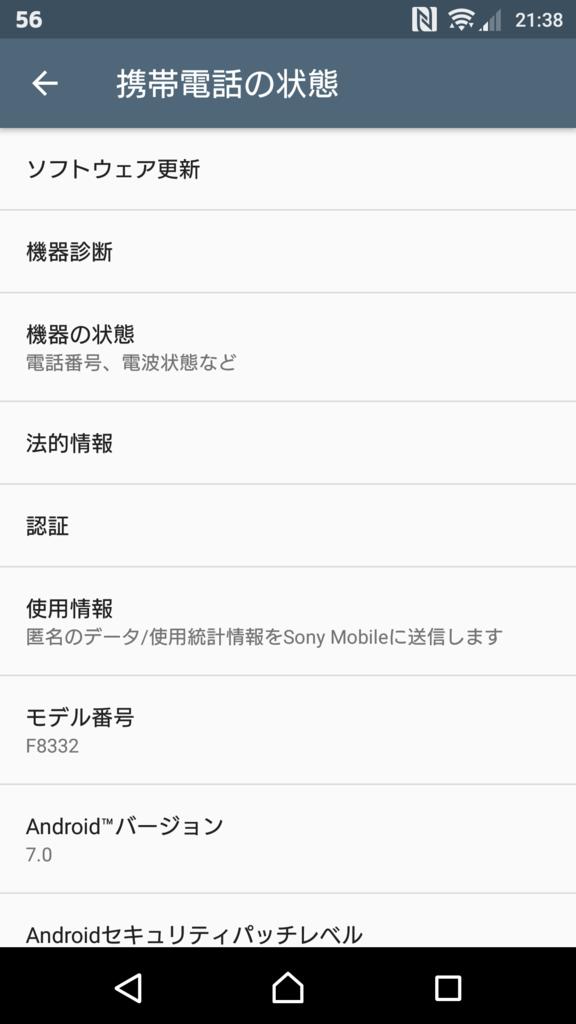 f:id:womizu:20161210165210p:plain