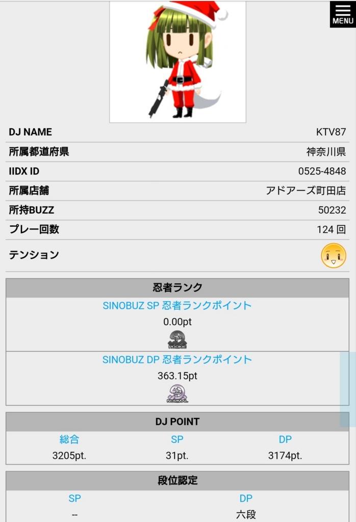 f:id:womizu:20161212195514j:plain