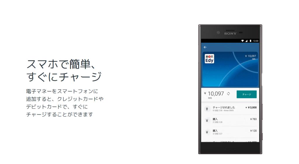 f:id:womizu:20161213210755p:plain