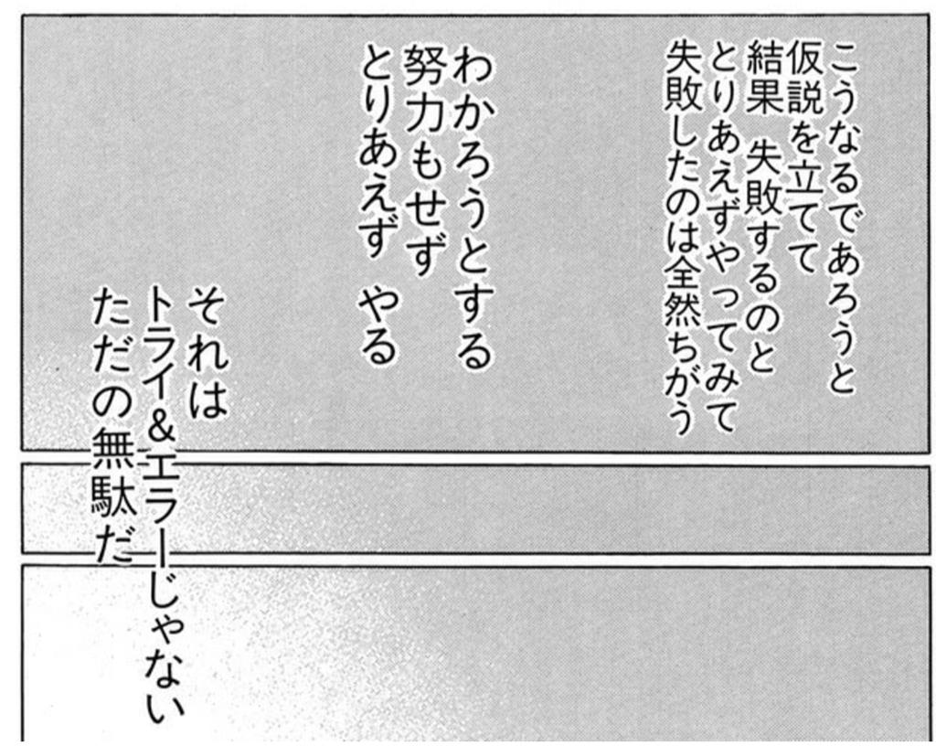 f:id:womizu:20161224204756p:plain