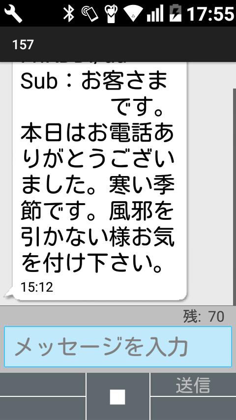 f:id:womizu:20170205175623p:plain