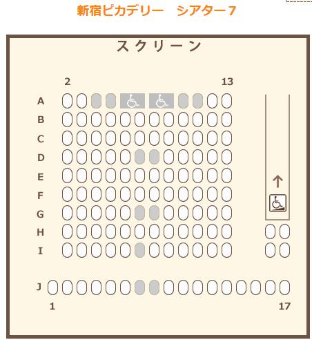 f:id:womizu:20170211185355p:plain