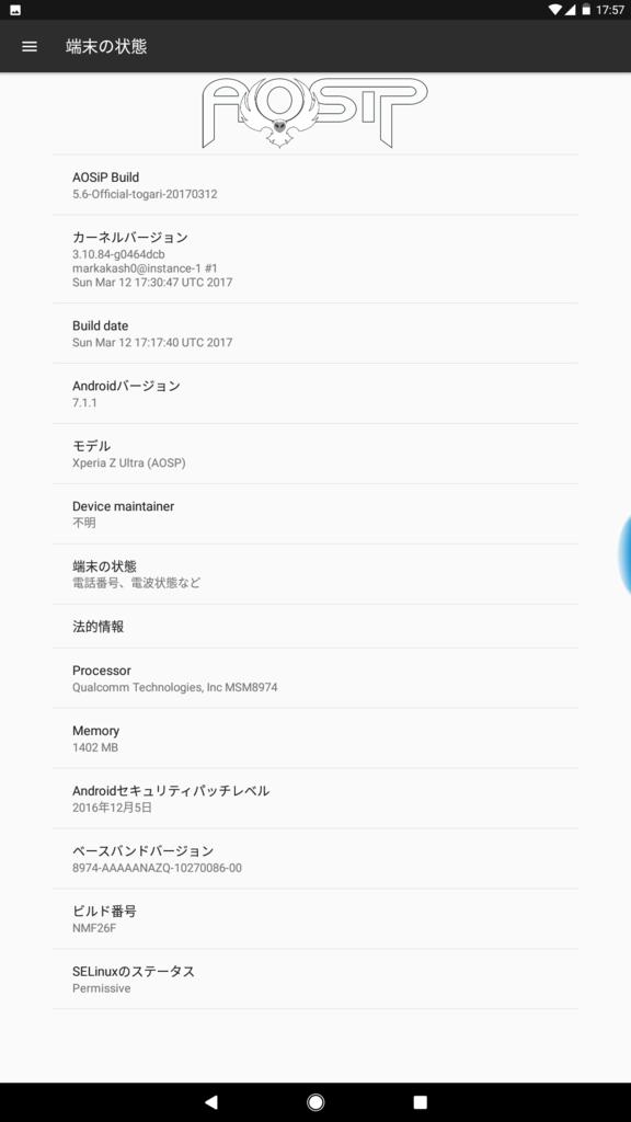 f:id:womizu:20170319180853p:plain