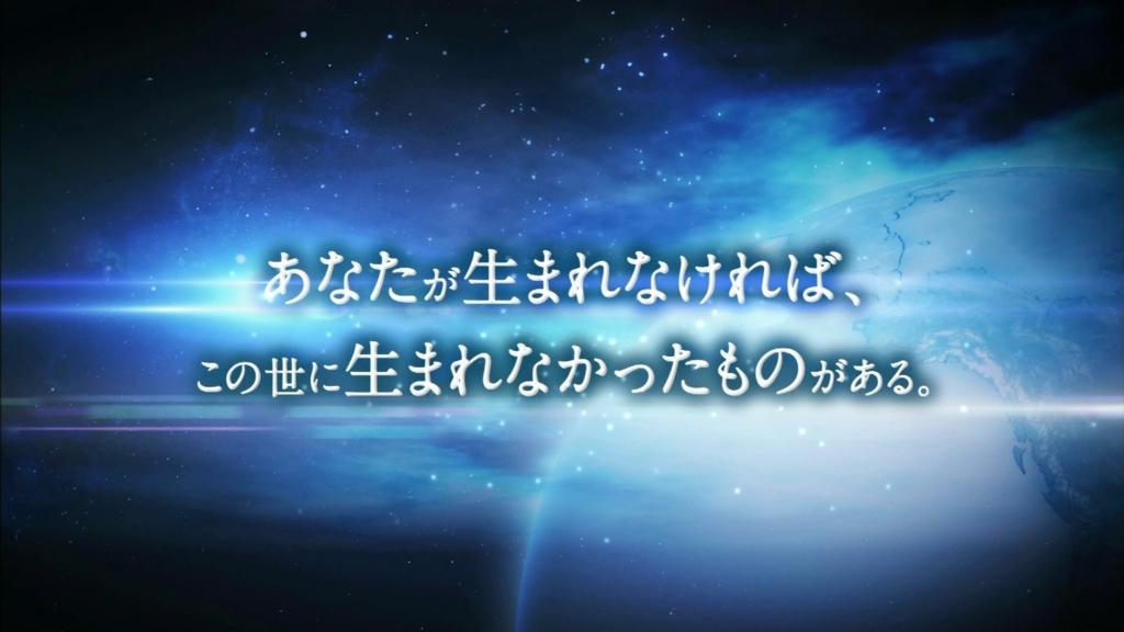 f:id:womizu:20170620181559p:plain