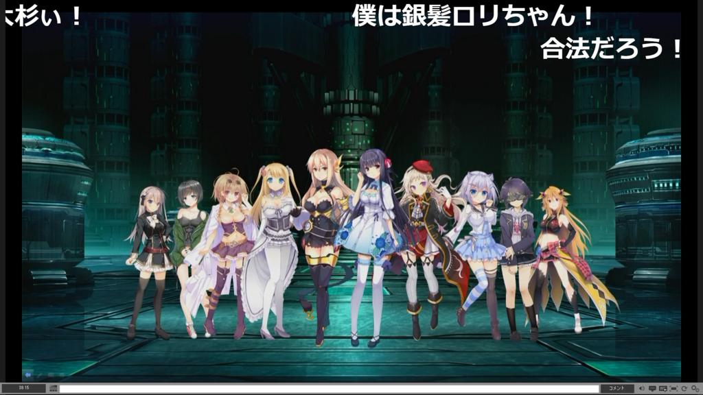 f:id:womizu:20170720205006p:plain