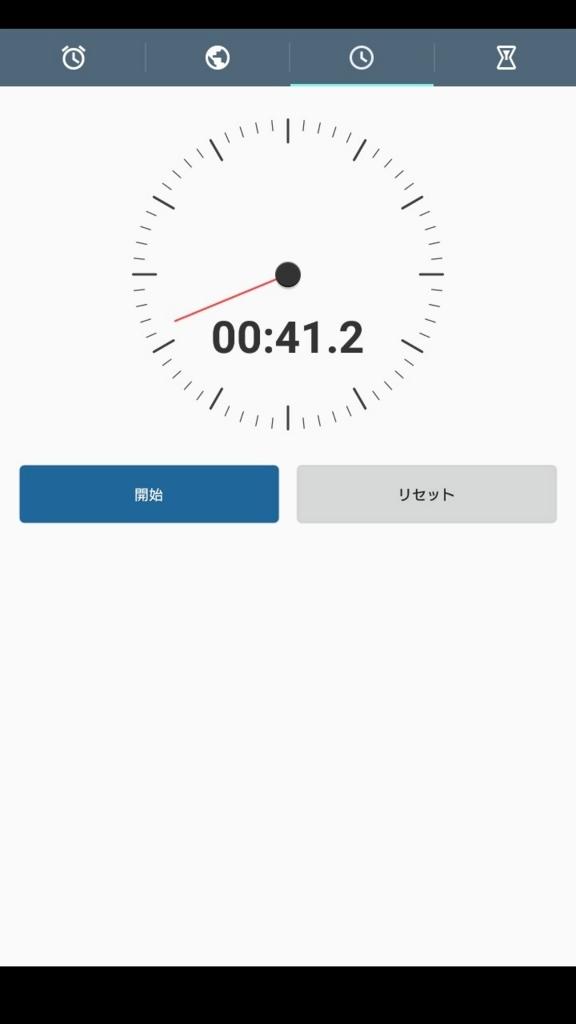 f:id:womizu:20170727220452j:plain