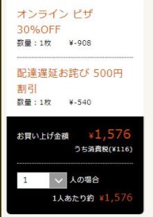 f:id:womizu:20170823193717p:plain