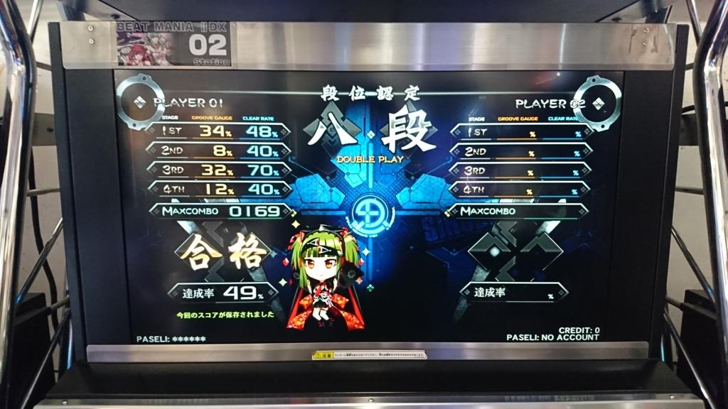 f:id:womizu:20171217144400j:plain