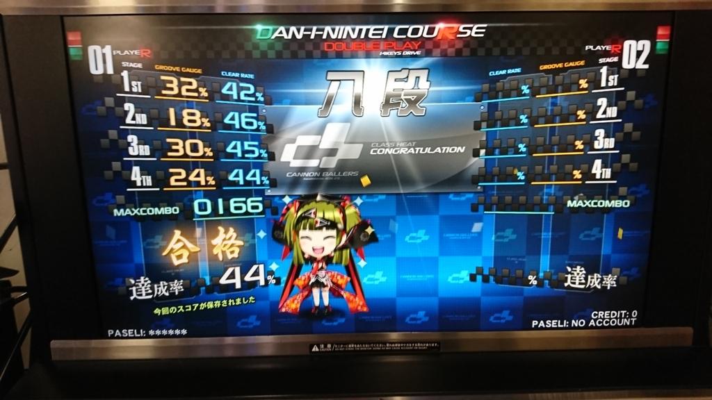 f:id:womizu:20171226145727j:plain