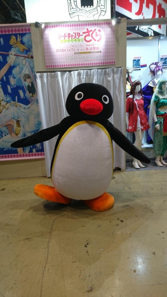 f:id:womizu:20171229141446j:plain