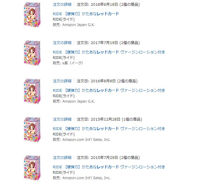 f:id:womizu:20180908111452p:plain