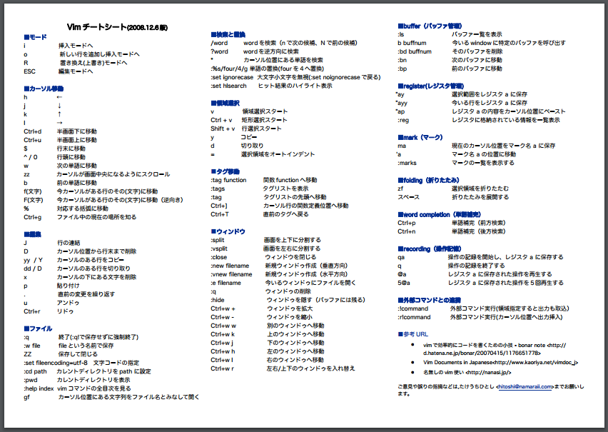 http://www.namaraii.com/files/vim-cheatsheet.pdf