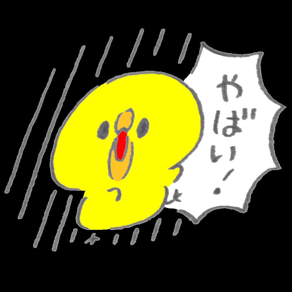 f:id:wonder_happy:20200119214643p:plain