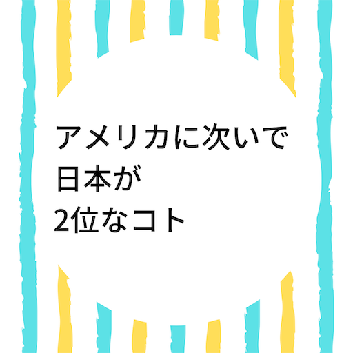 f:id:wonderfultrip:20200803125518p:image