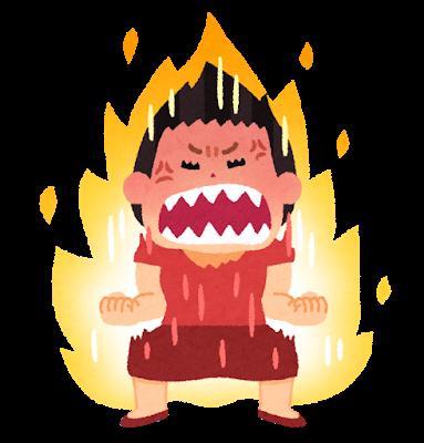 燃える女性