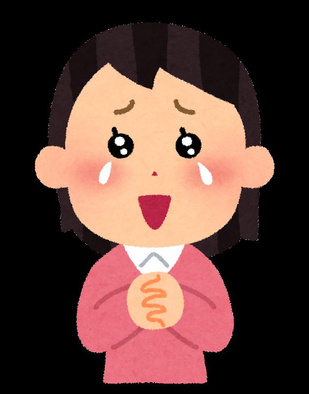 うれし泣きする女性