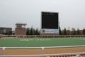 札幌競馬場開幕