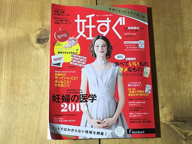 f:id:wonpapa:20160118234725j:plain