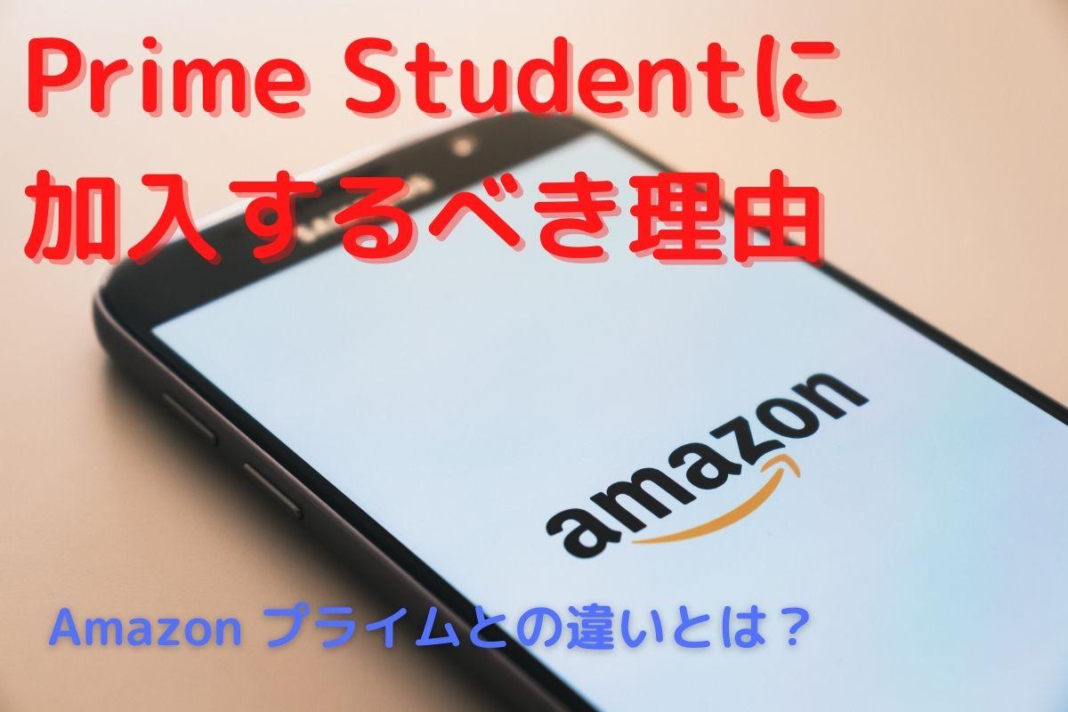 f:id:woodstock11:20210604162610j:plain