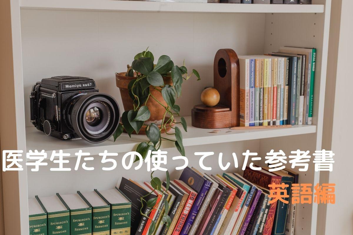 f:id:woodstock11:20210808171059j:plain