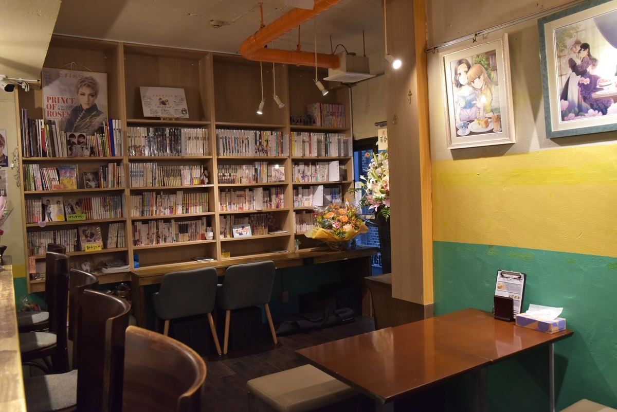 百合カフェアンカーの店内。本を読んだり、お茶を飲んだり、思い思いの時間を過ごせます。