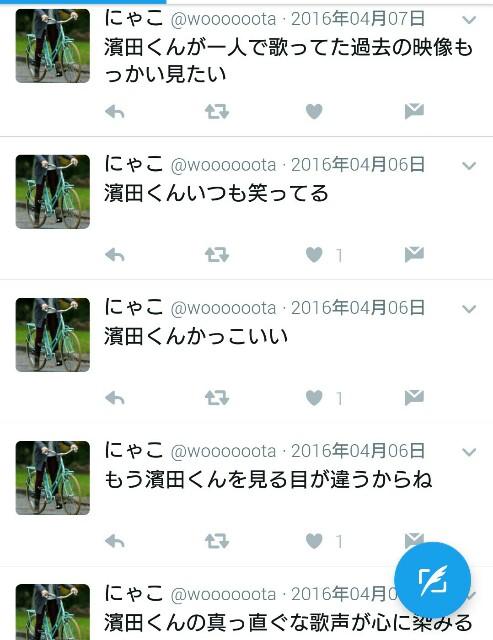f:id:woooooocaaaaaa:20170405230528j:image