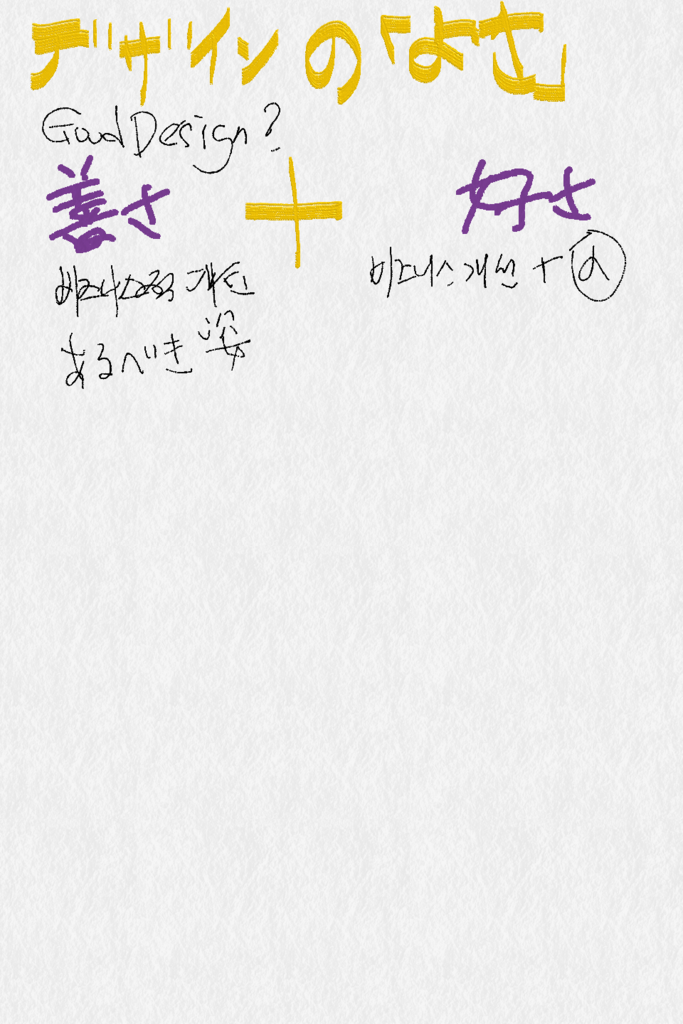 f:id:woosyume:20190127223323p:plain