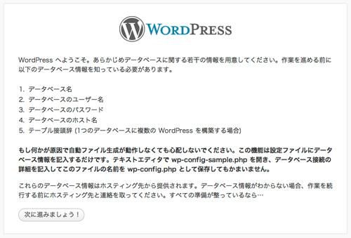 f:id:wordpress-cms:20111228085800j:image