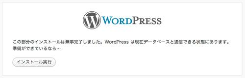 f:id:wordpress-cms:20111228090047j:image