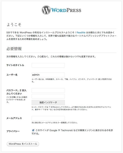 f:id:wordpress-cms:20111228090353j:image