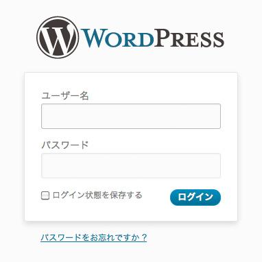 f:id:wordpress-cms:20111228091113j:image
