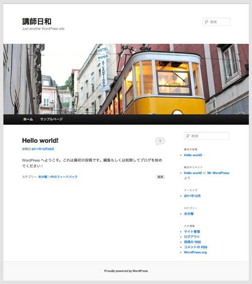 f:id:wordpress-cms:20111228091619j:image