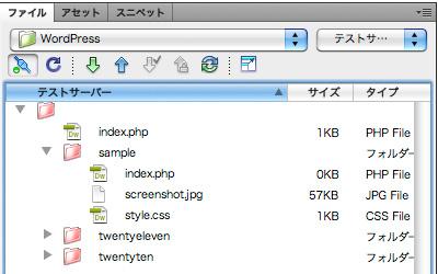 f:id:wordpress-cms:20111228121829j:image