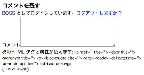 f:id:wordpress-cms:20120108150838j:image