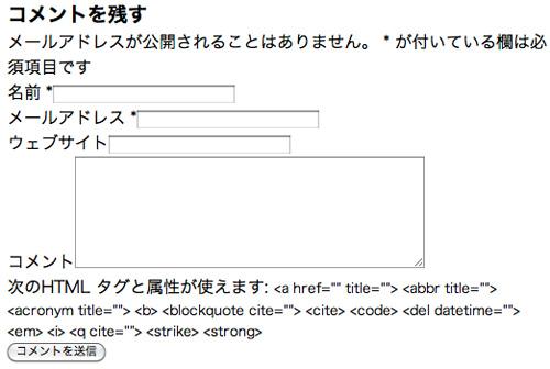 f:id:wordpress-cms:20120108151511j:image