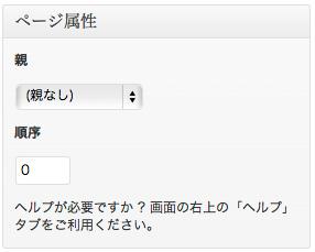f:id:wordpress-cms:20120109132413j:image