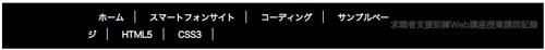 f:id:wordpress-cms:20120110033336j:image
