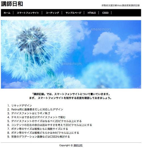 f:id:wordpress-cms:20120110040310j:image