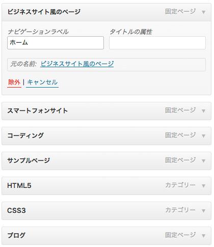 f:id:wordpress-cms:20120110041825j:image