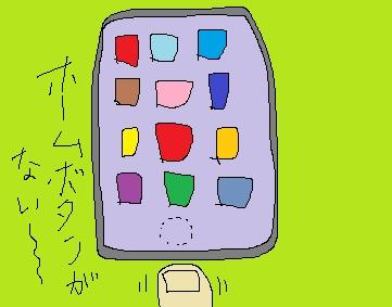f:id:work-blog-special:20171103233043j:plain