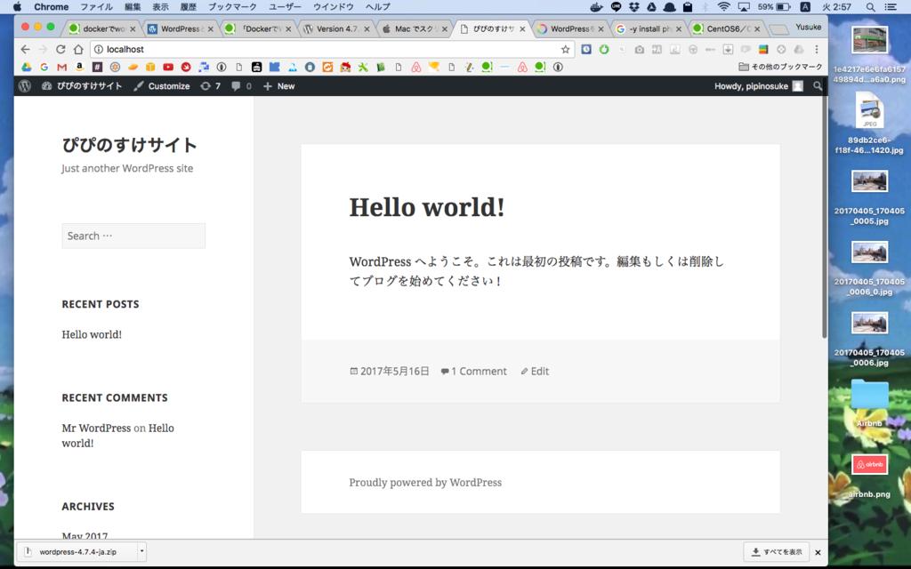 f:id:work-pipinosuke:20170516030459p:plain