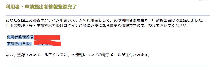 f:id:work-pipinosuke:20170613232617p:plain