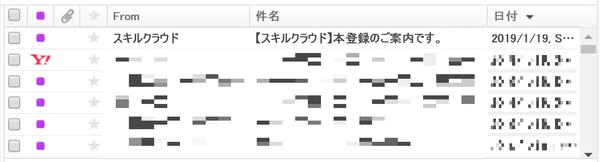 f:id:working_rev:20190119132339p:plain