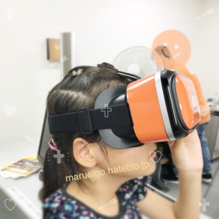 f:id:workingmother:20180806003202j:plain