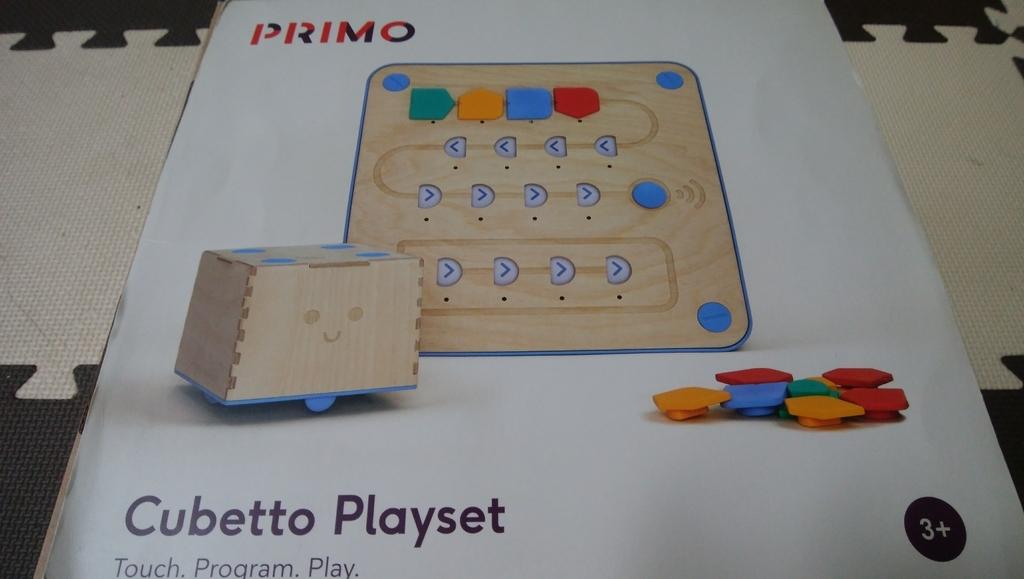 プログラミング教育 知育玩具 キュベット