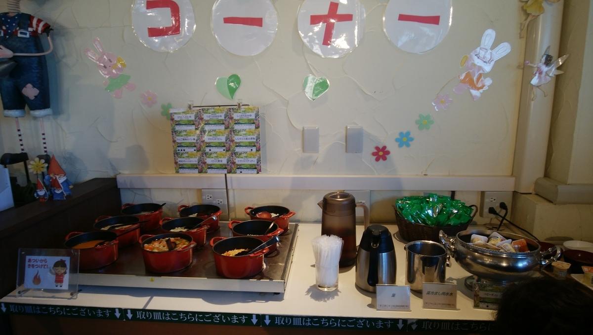 グリーンプラザ軽井沢のレストラン