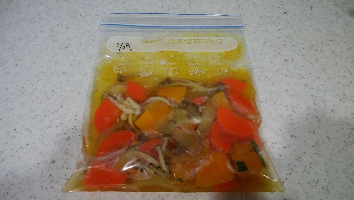 コンソメで煮た野菜