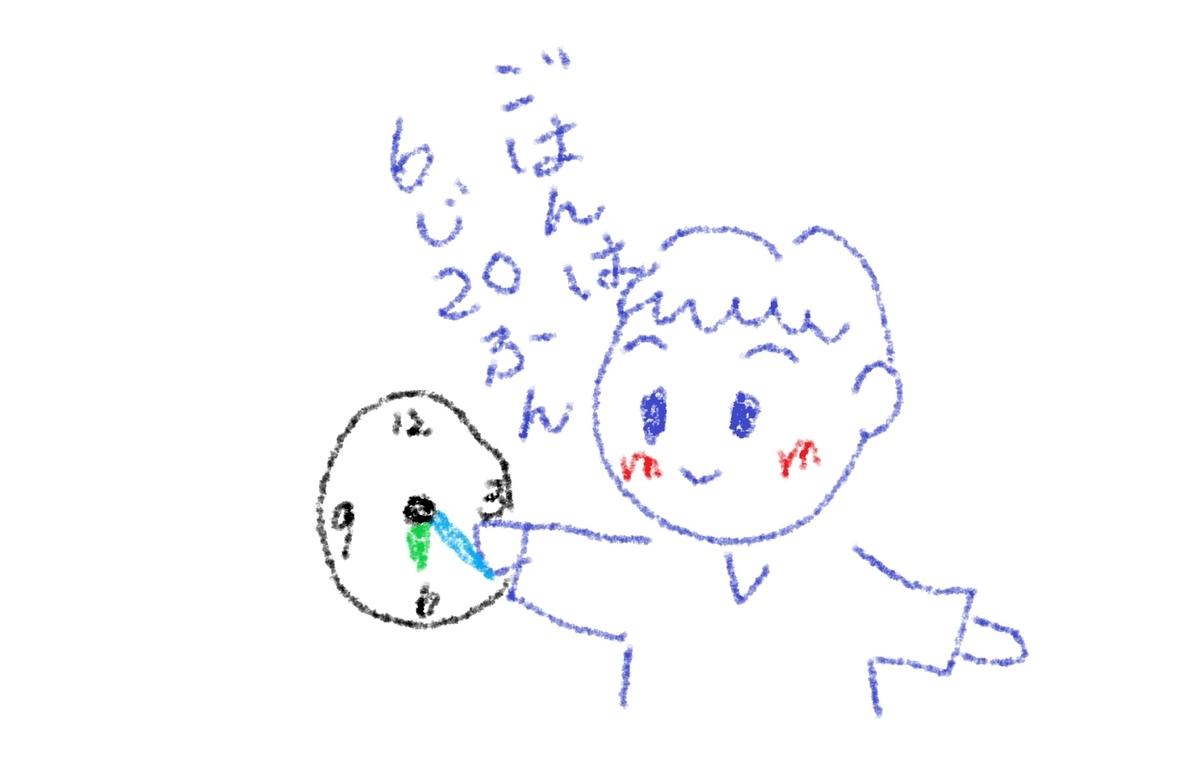 時計で遊ぶ子供